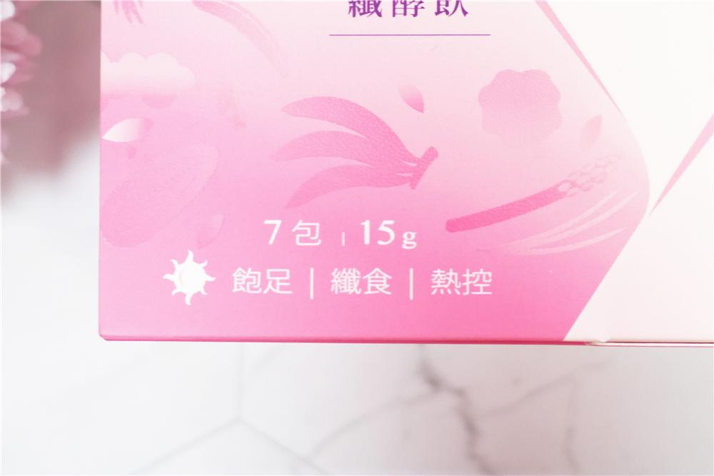 7孅姬 日夜纖酵飲  (6).jpg