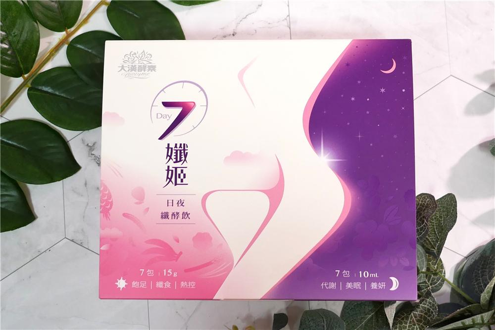 7孅姬 日夜纖酵飲  (2).jpg