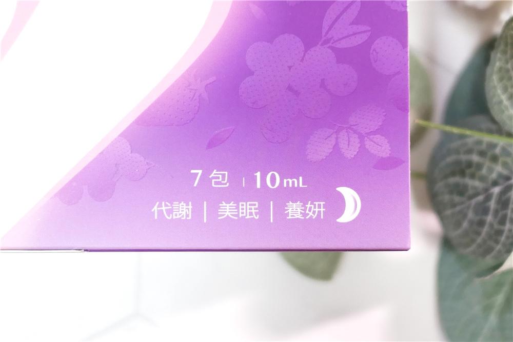 7孅姬 日夜纖酵飲  (7).jpg