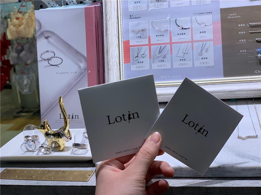LOTIN飾品金工體驗課程 (1).jpg