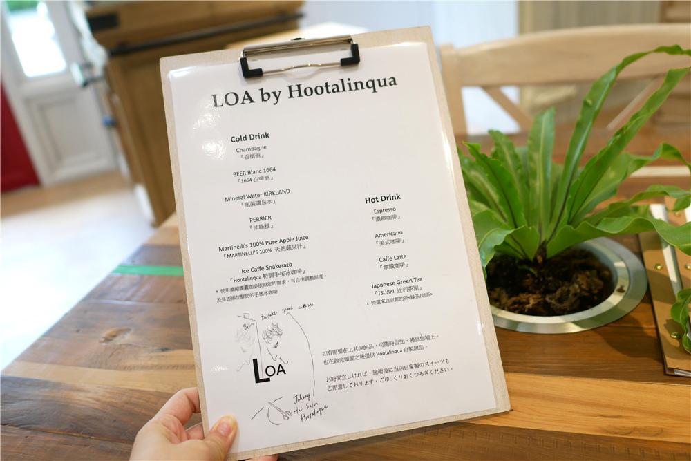 日式美髪沙龍 LOA by hootlinqua