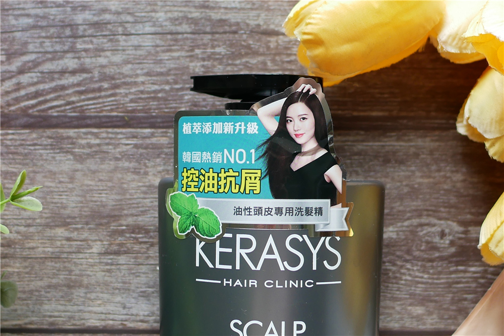 Kerasys可瑞絲 頭皮專科洗髮精系列 (10).jpg