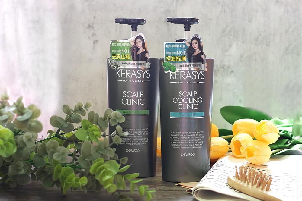 Kerasys可瑞絲 頭皮專科洗髮精系列 (15).jpg