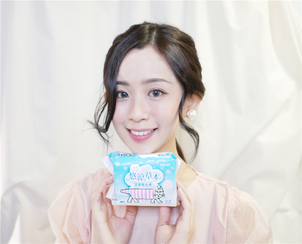 木槿花 x Lisa Larson聯名 悠涼草本衛生棉 (6).jpg