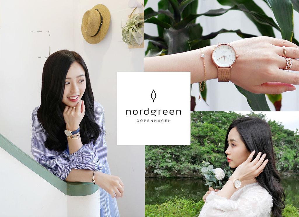 北歐極簡手錶品牌 Nordgreen