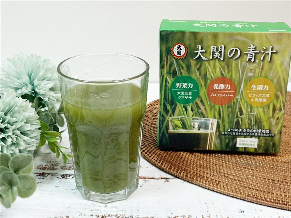 大關青汁 (2).jpg