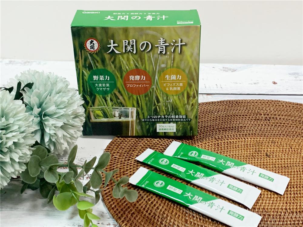 大關青汁 (11).jpg
