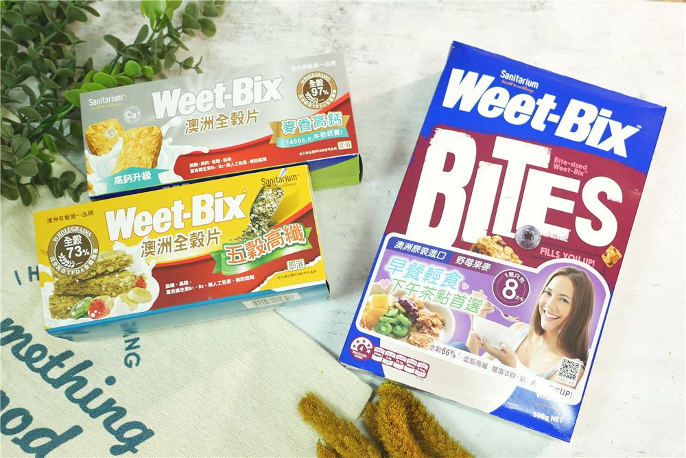 Weet-Bix (15).jpg
