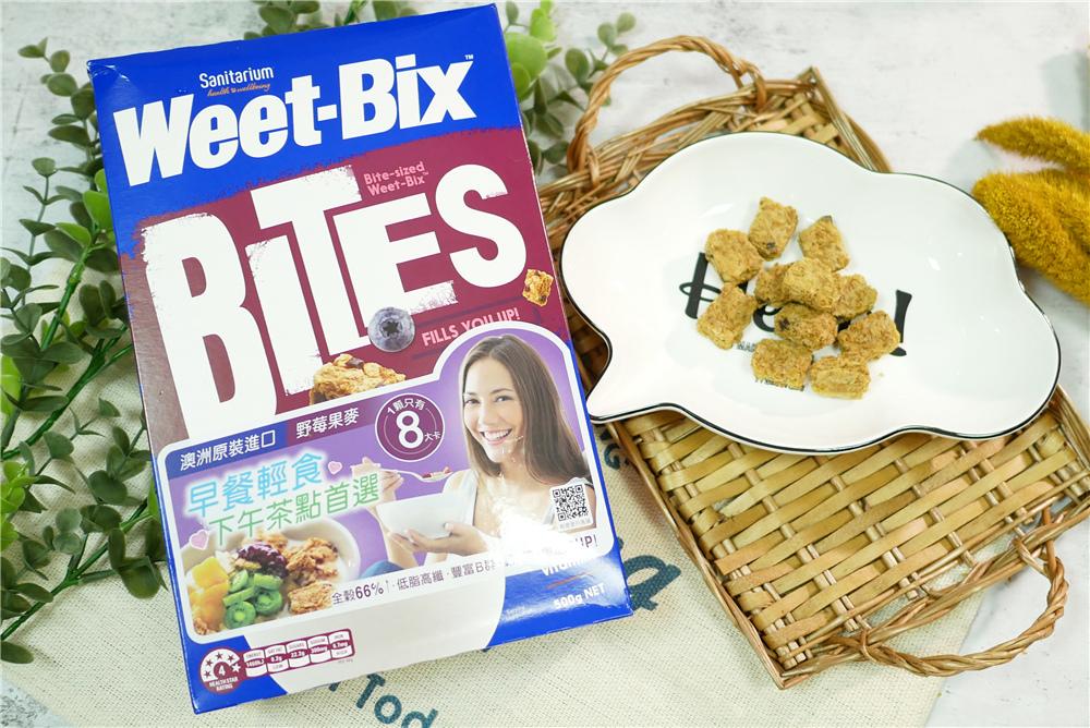 Weet-Bix (20).jpg