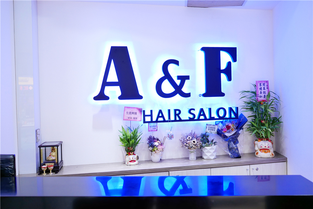 士林 A%26;F Hair Salon (24).jpg