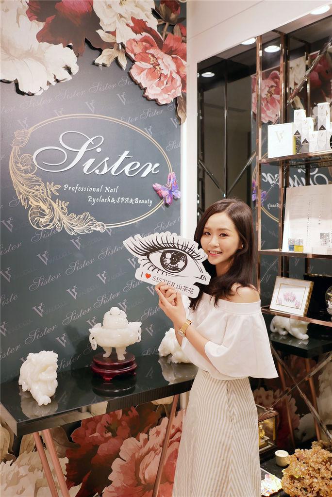 Sister時尚美學 (5).jpg