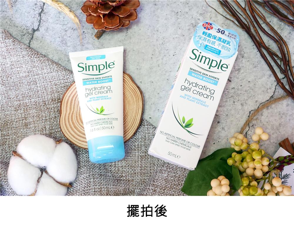 Simple清妍 極致補水系列 11.jpg