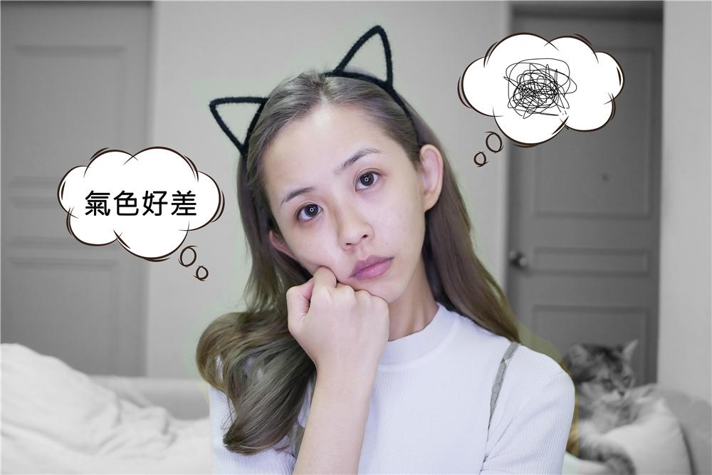 MKUP美咖 玻璃水光霜 (9).jpg