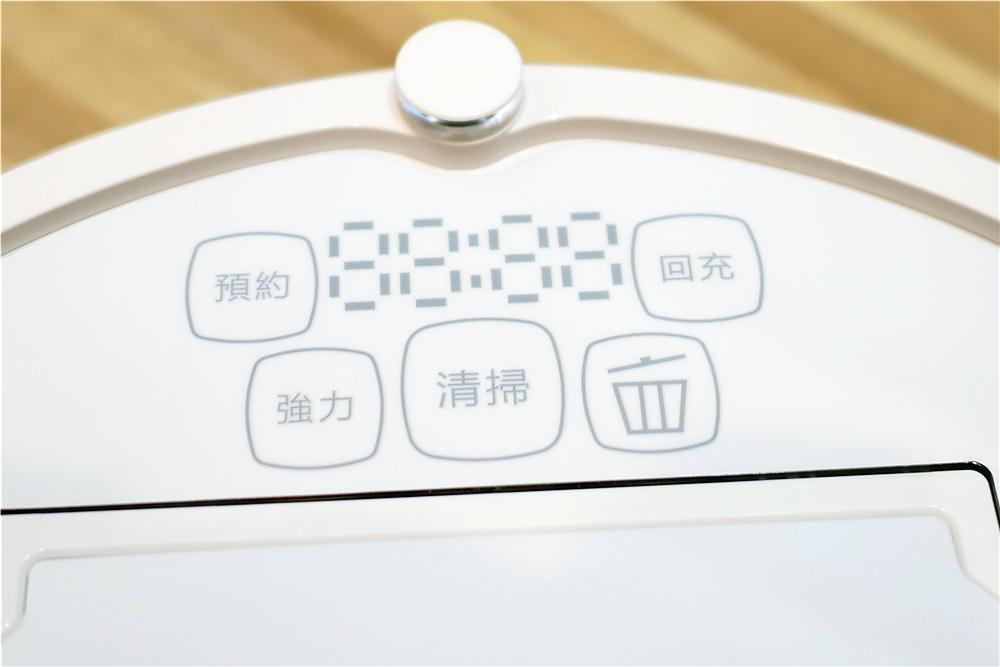 TiDdi鈦敵V320全新第二代智能規劃掃地機器人 (14).JPG