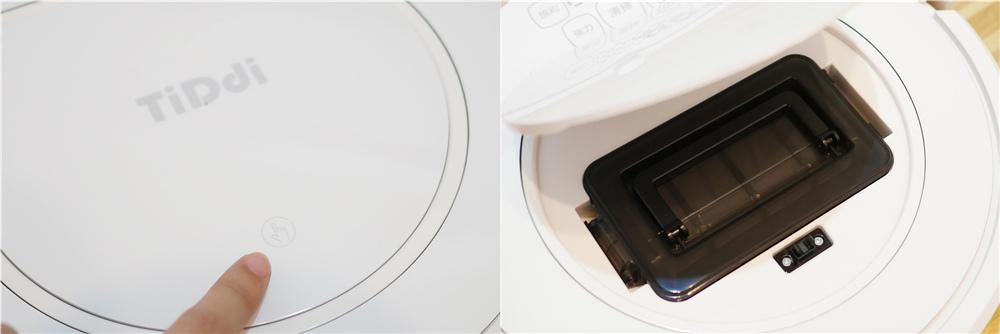 TiDdi鈦敵V320全新第二代智能規劃掃地機器人 (15).JPG