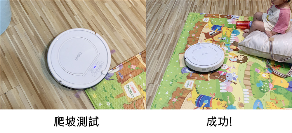 TiDdi鈦敵V320全新第二代智能規劃掃地機器人 (40).jpg