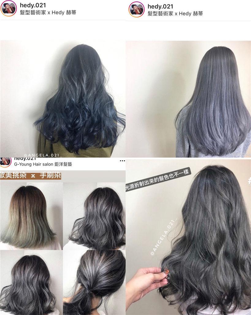 G-Young Hair salon 鉅洋髮藝 (16).jpg