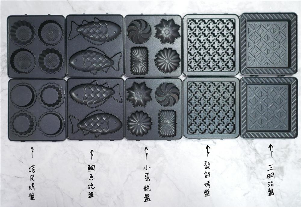 富力森熱壓三明治點心機 (4).JPG
