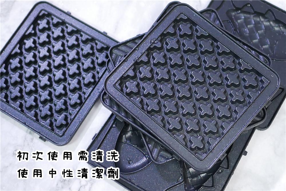富力森熱壓三明治點心機 (18).JPG