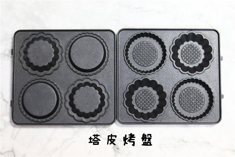 富力森熱壓三明治點心機 (45).JPG