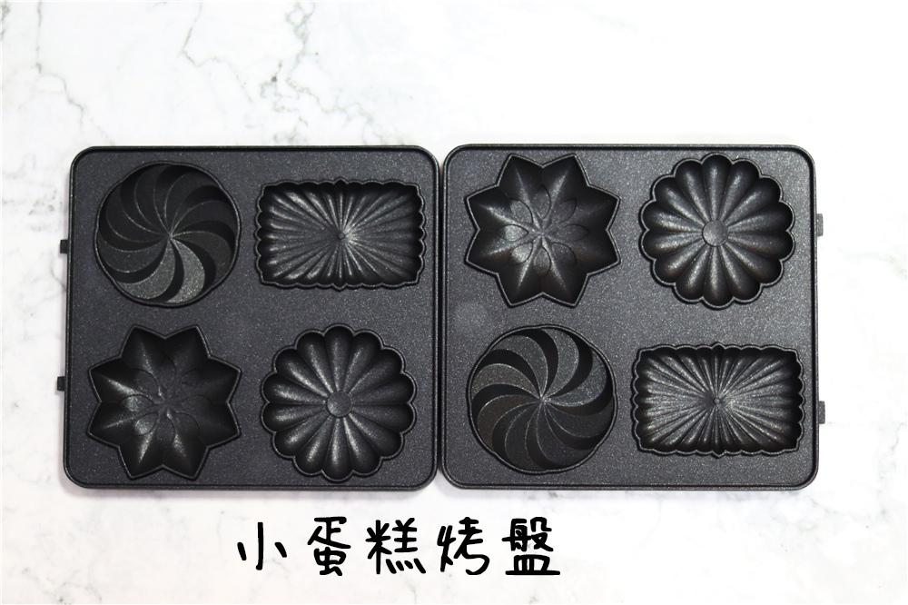 富力森熱壓三明治點心機 (50).JPG