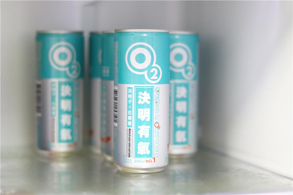 老虎牙子決明有氧飲 氧生有氧濃縮膠囊 (1).JPG