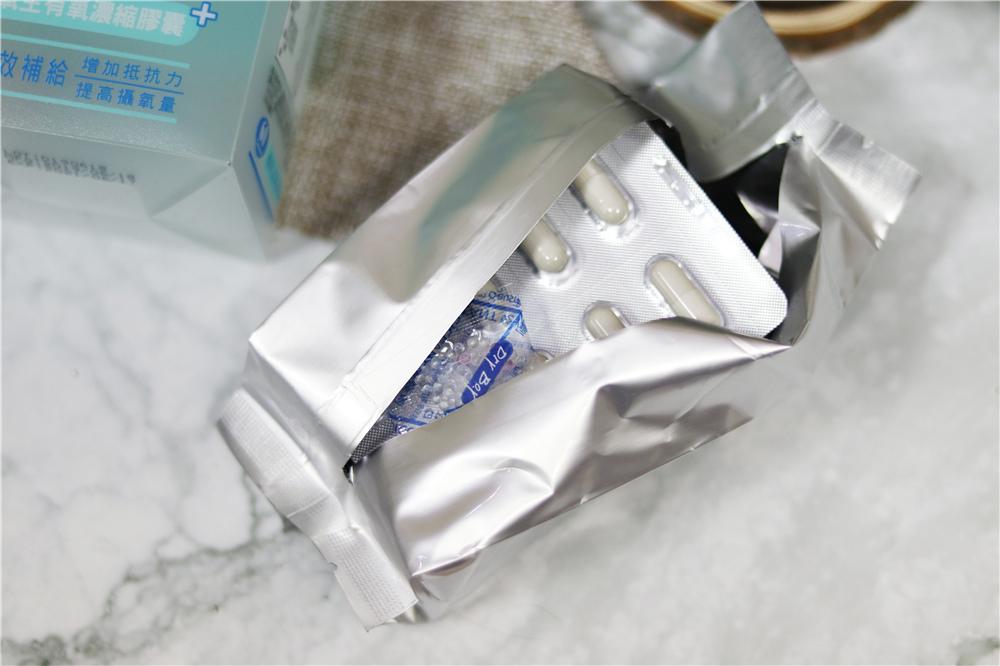 老虎牙子決明有氧飲 氧生有氧濃縮膠囊 (30).jpg