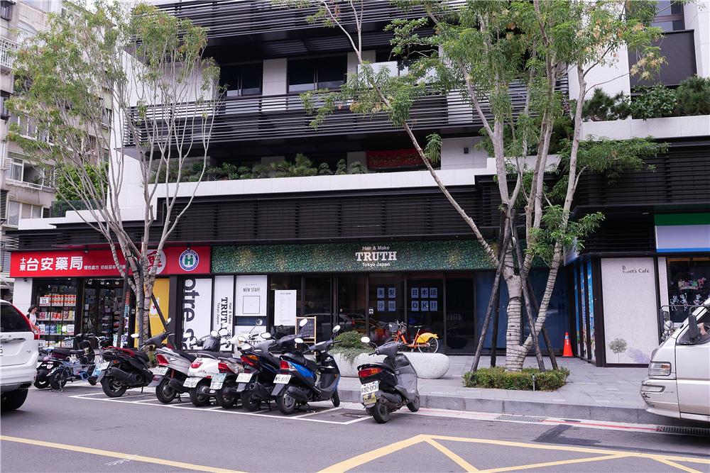 TRUTH TAIPEI 天母店 (10).JPG