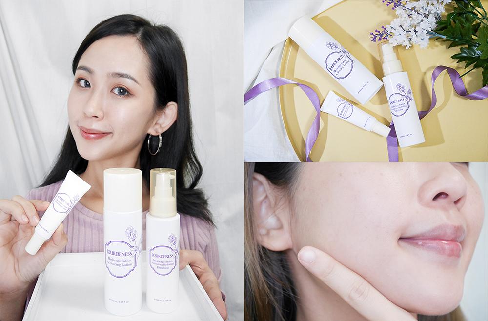 佐登妮絲紫花苜蓿活妍奇蹟系列