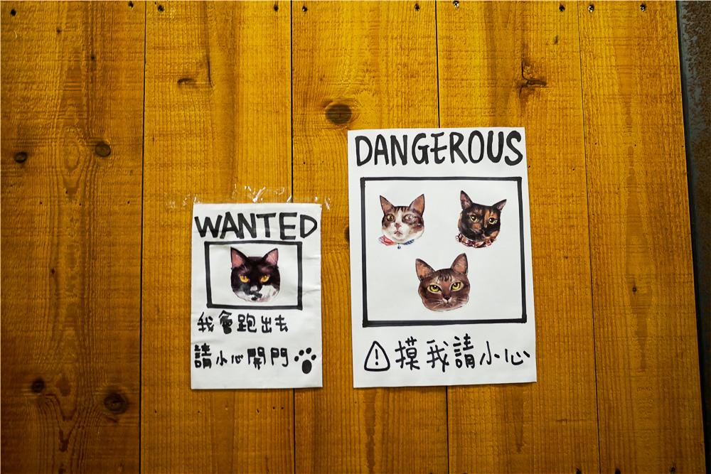 Toast Chat 不限時咖啡廳 美味義式燉飯  貓咪餐廳蒐集|台北東區|捷運國父紀念館 (30).jpg