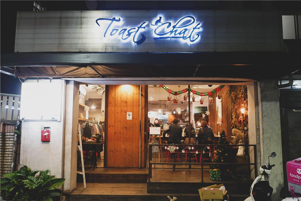 Toast Chat 不限時咖啡廳 美味義式燉飯  貓咪餐廳蒐集|台北東區|捷運國父紀念館 (39).jpg