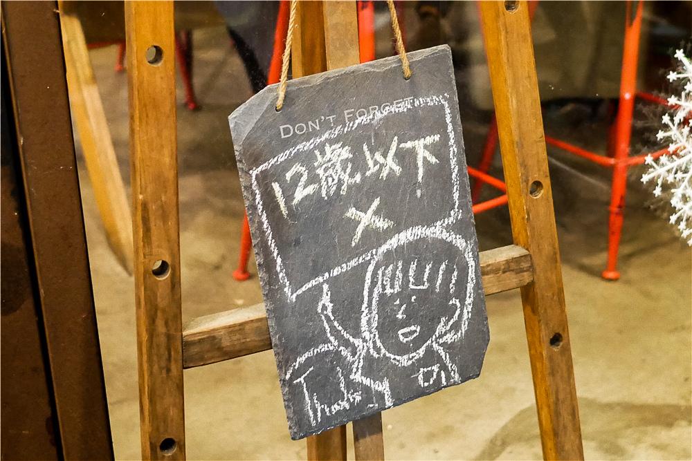 Toast Chat 不限時咖啡廳 美味義式燉飯  貓咪餐廳蒐集|台北東區|捷運國父紀念館 (42).jpg