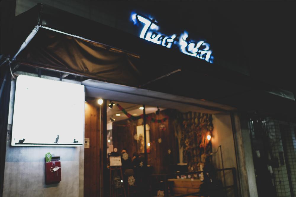 Toast Chat 不限時咖啡廳 美味義式燉飯  貓咪餐廳蒐集|台北東區|捷運國父紀念館 (41).jpg