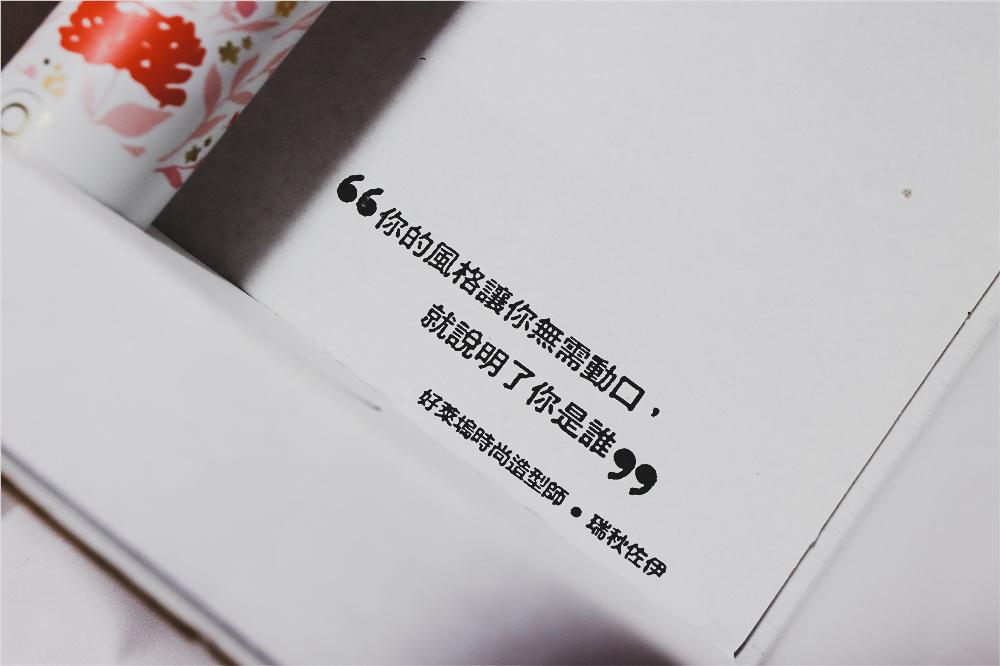 法國平價香水 adopt%5C 愛朵香水 (21).jpg