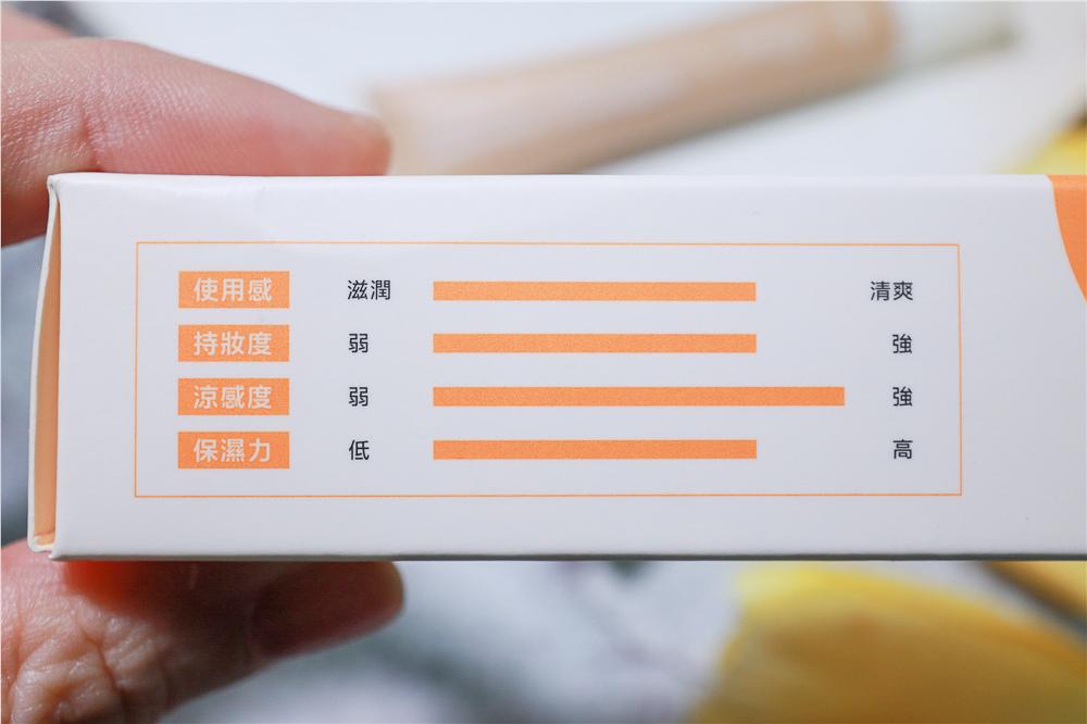 Spococo 智慧校正粉底液 (5).jpg