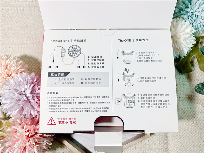 MiniPRO微型電氣大師 TheONE 超聲波渦輪 便攜洗衣機 迷你洗衣機 實測 (6).jpg