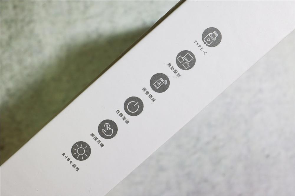 〖 耳機 〗aircolor TWS真無線藍牙耳機 觸控耳機超便利|平價真無線藍牙耳機推薦 (12).jpg