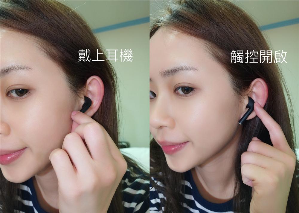 〖 耳機 〗aircolor TWS真無線藍牙耳機 觸控耳機超便利|平價真無線藍牙耳機推薦 (25).jpg