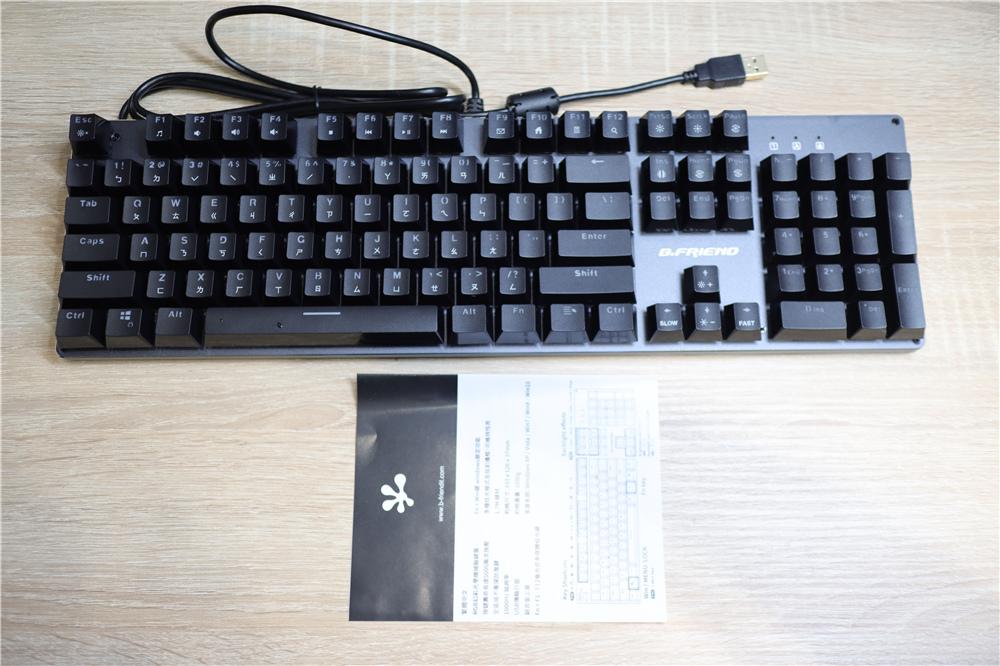 〖 鍵盤 〗B.Friend 電競系列CK1機械光軸有線鍵盤 炫彩RGB燈光 開箱分享|平價電競鍵盤推薦 (7).JPG