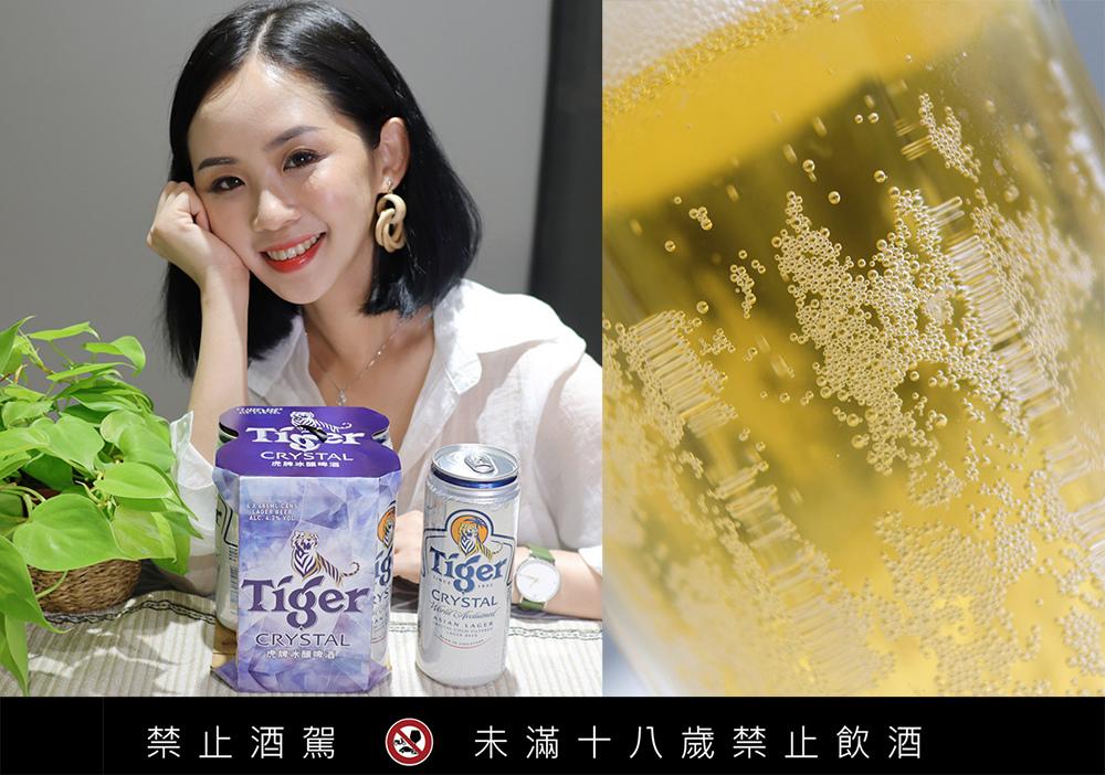 〖 啤酒 〗 宋旻浩代言!Tiger Crystal 虎牌冰釀啤酒 清爽順飲 解你心中的苦悶 大人的飲料 (1).jpg