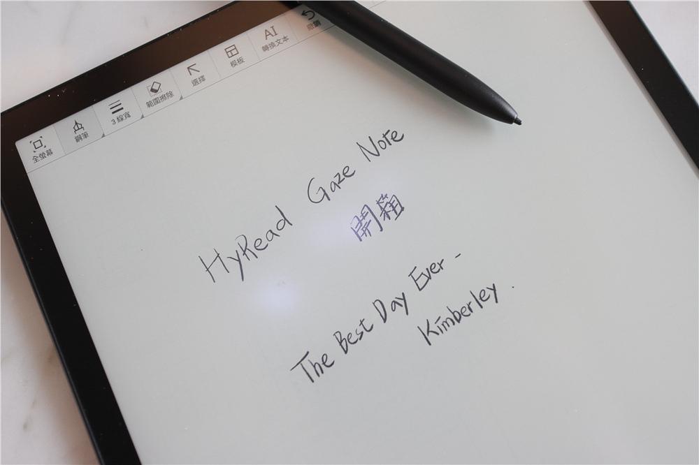 〖 3C 〗HyRead Gaze 10.3 吋電子紙閱讀器|Gaze Note 7.8吋 全平面電子紙閱讀器|顛覆你閱讀的習慣與想像 (29).jpg