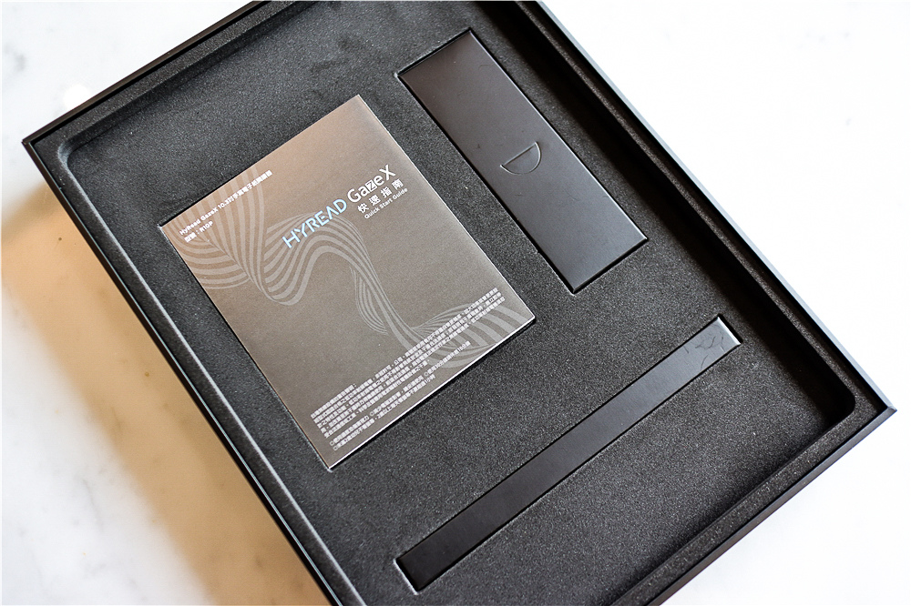 〖 3C 〗HyRead Gaze 10.3 吋電子紙閱讀器|Gaze Note 7.8吋 全平面電子紙閱讀器|顛覆你閱讀的習慣與想像 (38).jpg