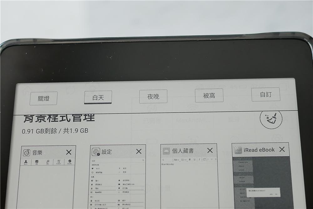 P1450996.JPG
