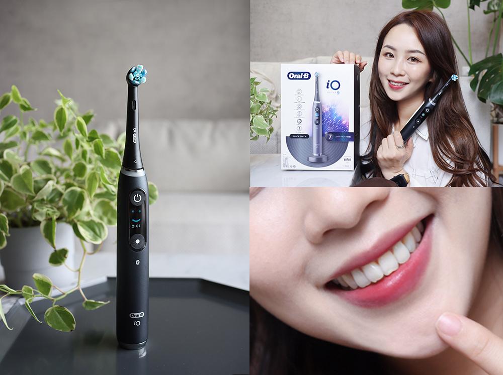 歐樂B Oral-B iO微磁電動牙刷