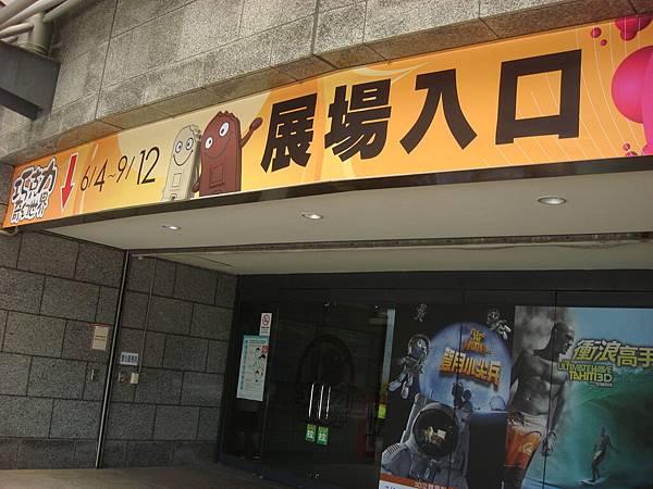 2011/07/21 高雄一日遊