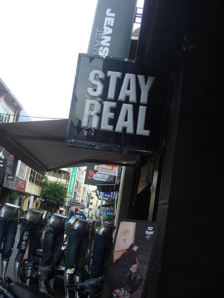 2011/07/24 高雄一日遊