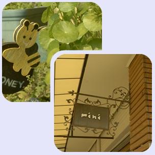 mini cafe.jpg