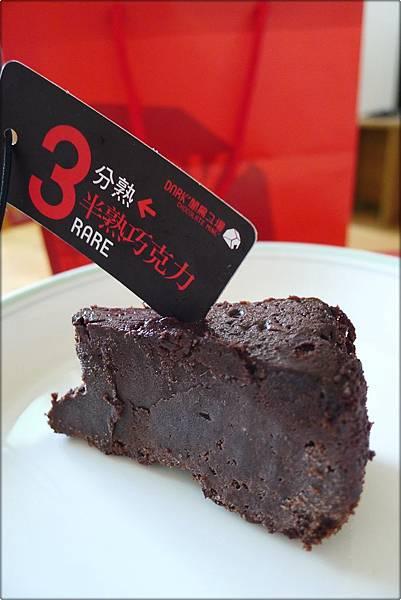 達克闇黑工廠-三分熟.JPG