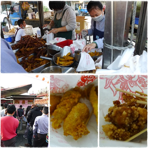 新化老街-藥膳鹹酥雞.jpg