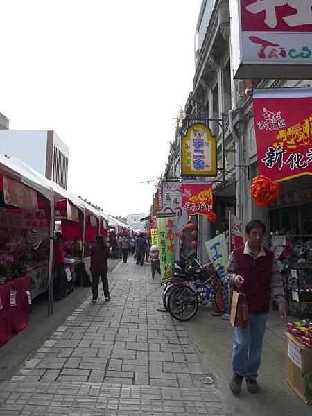 新化老街.JPG